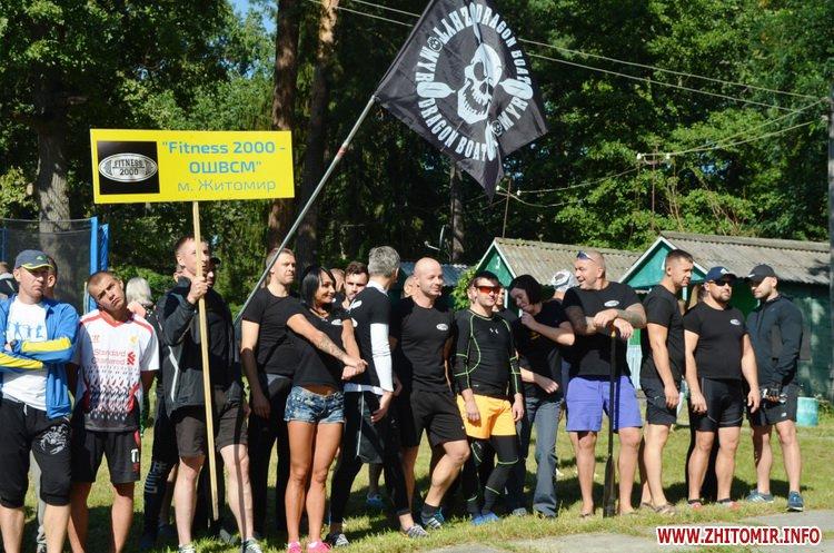 drakon 0209 15 - Учасниками спортивно-оздоровчого фестивалю «Поліський дракон» стали шість житомирських команд
