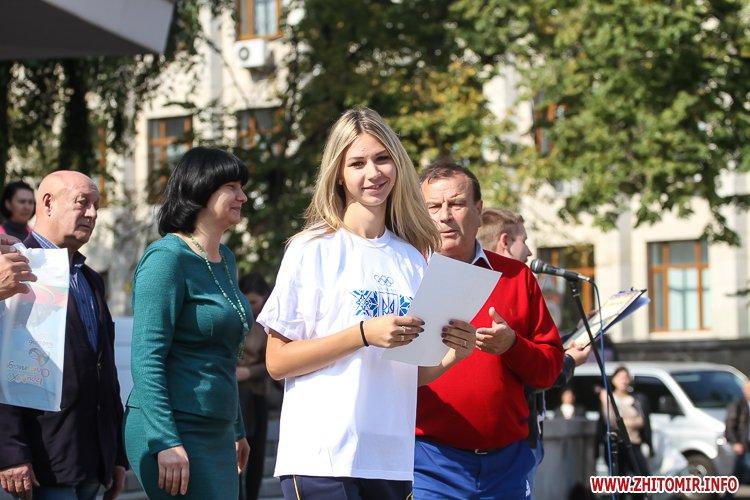 pOunce 07 - У центрі Житомира студенти віджалися 22 рази і отримали нагороди