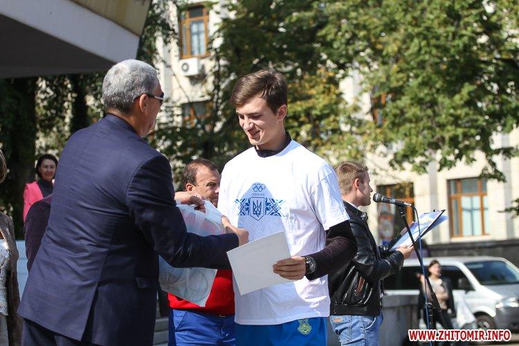 pOunce 08 - У центрі Житомира студенти віджалися 22 рази і отримали нагороди