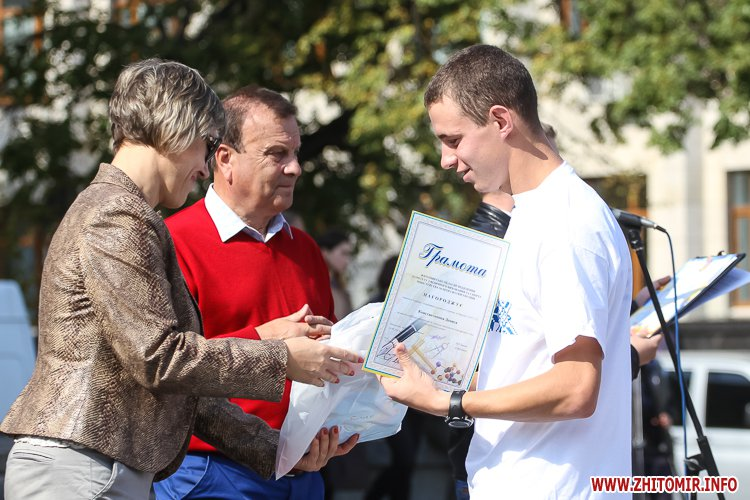 pOunce 09 - У центрі Житомира студенти віджалися 22 рази і отримали нагороди