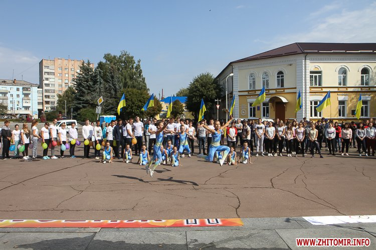pOunce 11 - У центрі Житомира студенти віджалися 22 рази і отримали нагороди