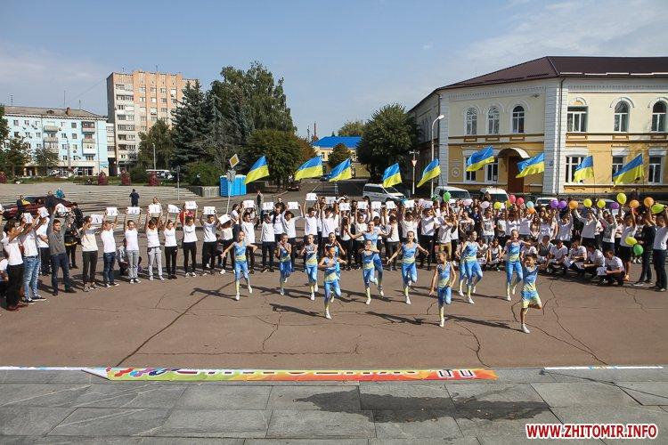 pOunce 13 - У центрі Житомира студенти віджалися 22 рази і отримали нагороди