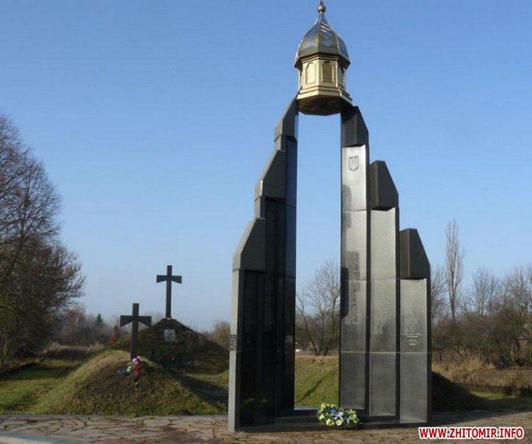 bazar4 - Житомирський губернатор сподівається, що меморіал пам'яті Героїв Базару почнуть реставрувати в жовтні