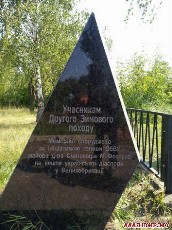 bazar5 - Житомирський губернатор сподівається, що меморіал пам'яті Героїв Базару почнуть реставрувати в жовтні