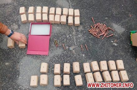 2017 09 21PM770image002 w440 h290 - За добу поліцейські виявили у жителів Житомирської області «міні-склад» боєприпасів, рушницю та порох