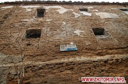 2017 09 21ryini 2109 19 w440 h290 - Аварійна «законсервована» пам'ятка архітектури в центрі Житомира. Фоторепортаж