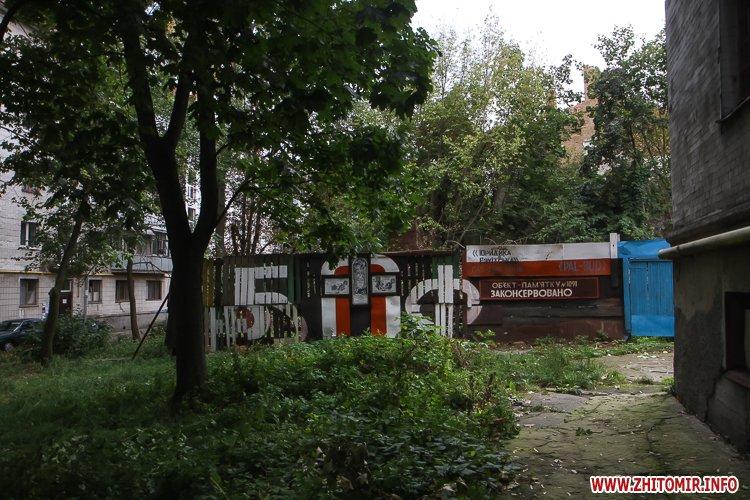 ryini 2109 02 - Аварійна «законсервована» пам'ятка архітектури в центрі Житомира. Фоторепортаж