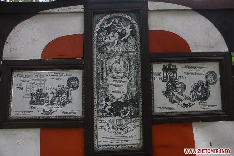 ryini 2109 03 - Аварійна «законсервована» пам'ятка архітектури в центрі Житомира. Фоторепортаж