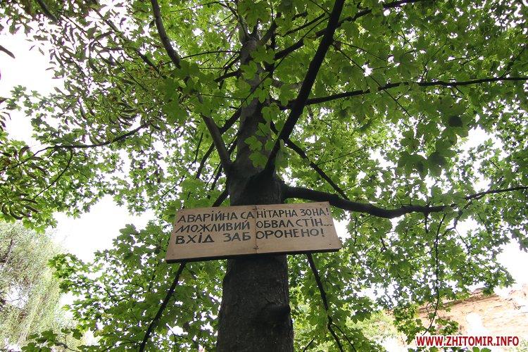 ryini 2109 12 - Аварійна «законсервована» пам'ятка архітектури в центрі Житомира. Фоторепортаж