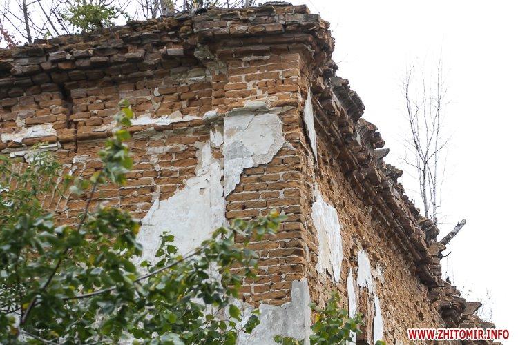 ryini 2109 28 - Аварійна «законсервована» пам'ятка архітектури в центрі Житомира. Фоторепортаж