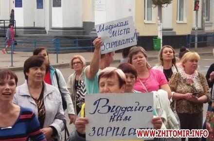2017 09 212109med zarplata 2 w440 h290 - Медпрацівники прийшли до Житомирської міськради вимагати зарплату