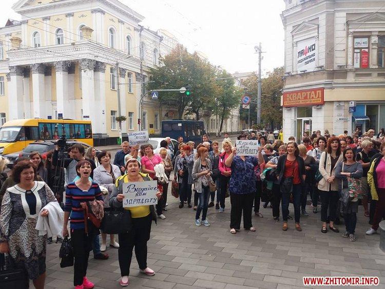 2109med zarplata 1 - Медпрацівники прийшли до Житомирської міськради вимагати зарплату