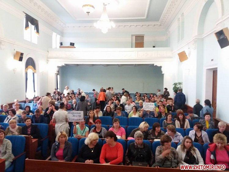 2109med zarplata 3 - Медпрацівники прийшли до Житомирської міськради вимагати зарплату