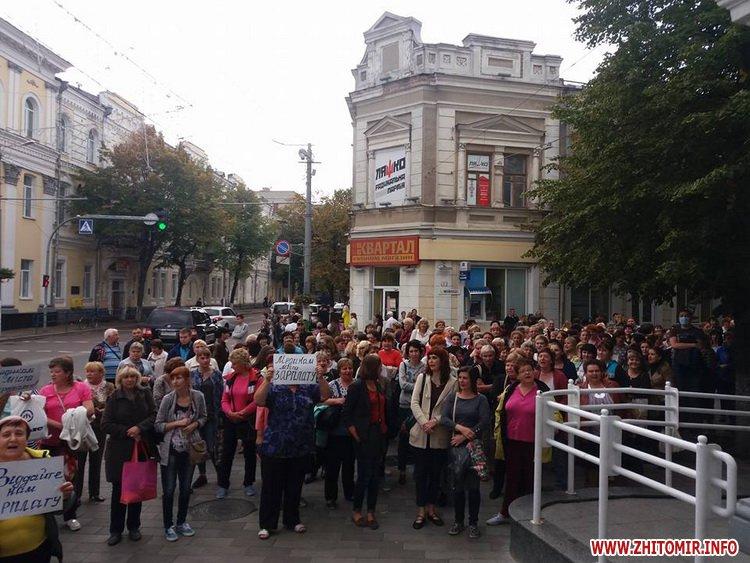 2109med zarplata 5 - Медпрацівники прийшли до Житомирської міськради вимагати зарплату