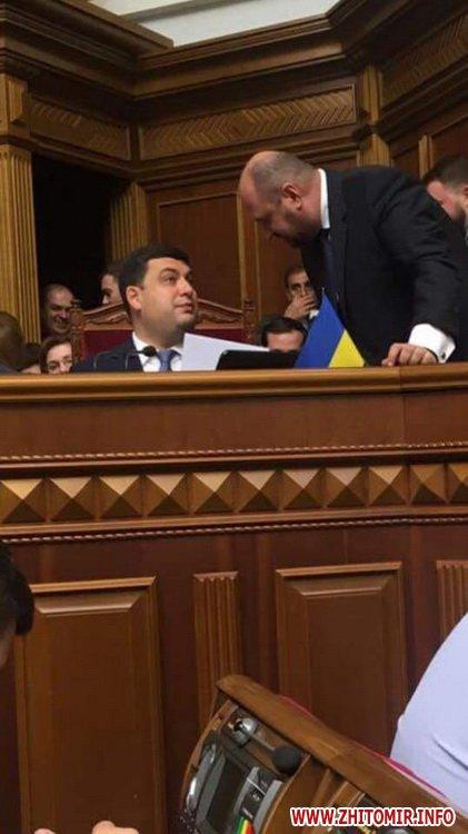 boryusya medike 4 - Народний депутат України Борислав Розенблат відстоює права медиків