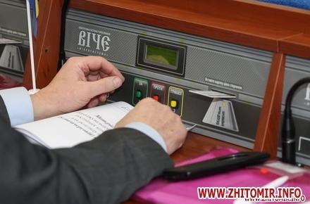 2017 09 26ieRtH 44 w440 h290 - Депутати проголосували за виділення з бюджету Житомира 13,8 млн грн на зарплати медикам