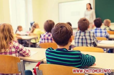 2017 09 27jshf w440 h290 - Опитування до Дня вчителя: 54% вважають, що педагог має бути наставником, 19% – партнером для учня