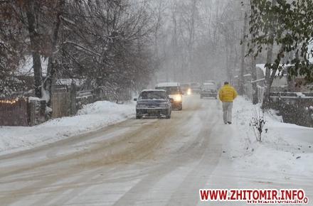 2017 09 272016 11 1420161113snowboundzt 10 w440 h290 - Узимку в Житомирській області прогнозують різкі похолодання, сильні снігопади й ожеледь