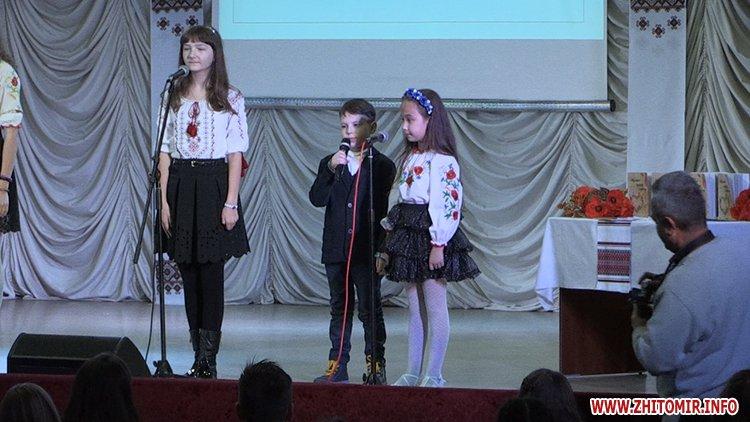 zbirka FRozenblat 09 - Фонд родини Розенблат видав та презентував збірку поезій обдарованих житомирських школярів
