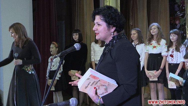 zbirka FRozenblat 12 - Фонд родини Розенблат видав та презентував збірку поезій обдарованих житомирських школярів