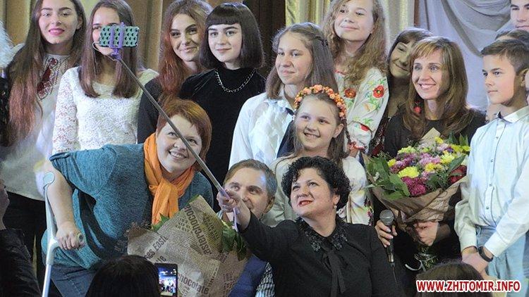 zbirka FRozenblat 13 - Фонд родини Розенблат видав та презентував збірку поезій обдарованих житомирських школярів