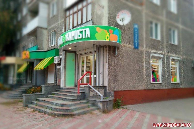 kapysta ty 3 - У магазин «Gusta Kapusta» потрiбнi продавцi, якi дотримуються здорового способу життя