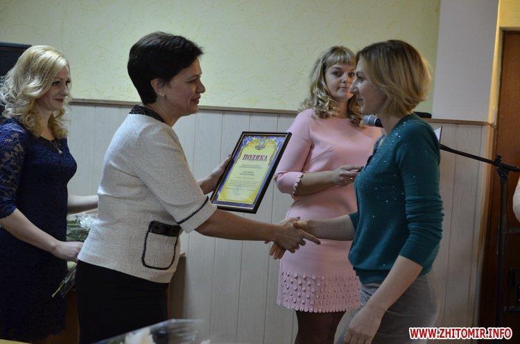 metrologiya svyato 12 - У ДП «Житомирстандартметрологія» нагородили кращих працівників підприємства