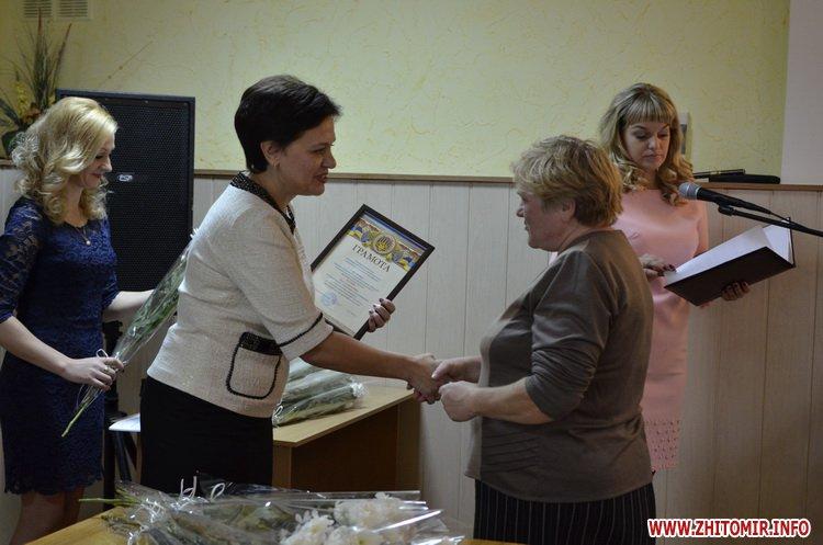 metrologiya svyato 14 - У ДП «Житомирстандартметрологія» нагородили кращих працівників підприємства