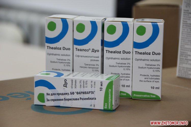 Likirozenblat 5 - Житомирські лікарні знову отримали ліки від БФ «Фармварта» та Фонду родини Розенблат