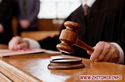 2017 10 11syd syddaj w440 h290 - Козятинський суд виправдав ще двох хабарників з Житомирської області, яких затримали в 2012 році