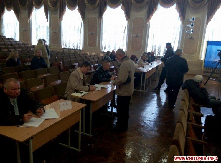 vuboru rektora 2 - У Житомирському державному університеті ім. І. Франка обирають ректора з п'яти кандидатів