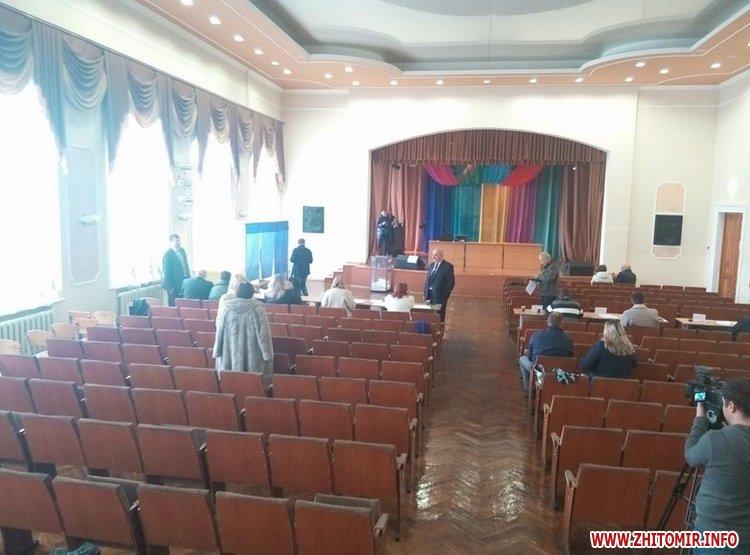 vuboru rektora 5 - У Житомирському державному університеті ім. І. Франка обирають ректора з п'яти кандидатів