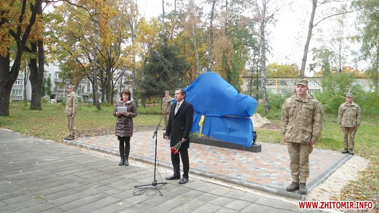 Chorn ato 1 - У селищі поблизу Житомира відкрили пам'ятник ліквідаторам на ЧАЕС, а в Чуднівському районі – меморіальну дошку АТОшнику