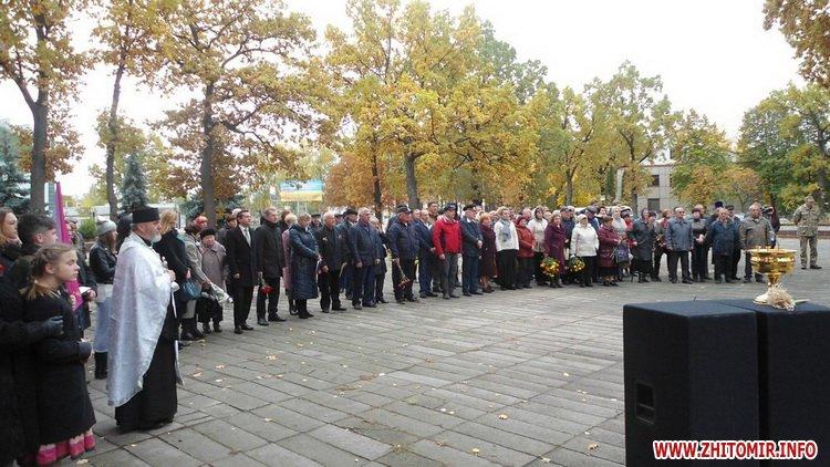 Chorn ato 2 - У селищі поблизу Житомира відкрили пам'ятник ліквідаторам на ЧАЕС, а в Чуднівському районі – меморіальну дошку АТОшнику