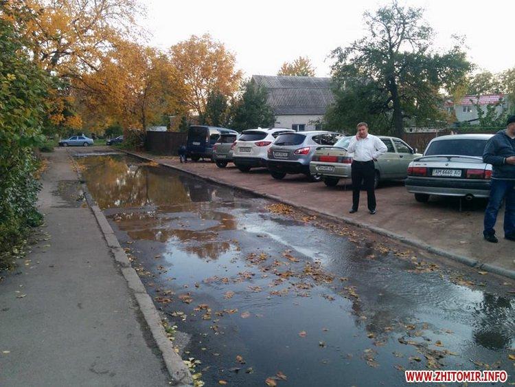 techevoda F 4 - У Житомирі через порив на Князів Острозьких декілька будинків залишаться без води