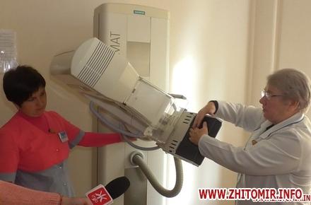 2017 10 19onko dispanser 03 w440 h290 - У Житомирській області близько 23 тисяч жінок хворіють на рак грудей, лікарі закликають періодично обстежуватися