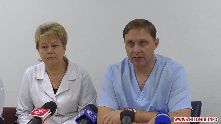 onko dispanser 01 - У Житомирській області близько 23 тисяч жінок хворіють на рак грудей, лікарі закликають періодично обстежуватися
