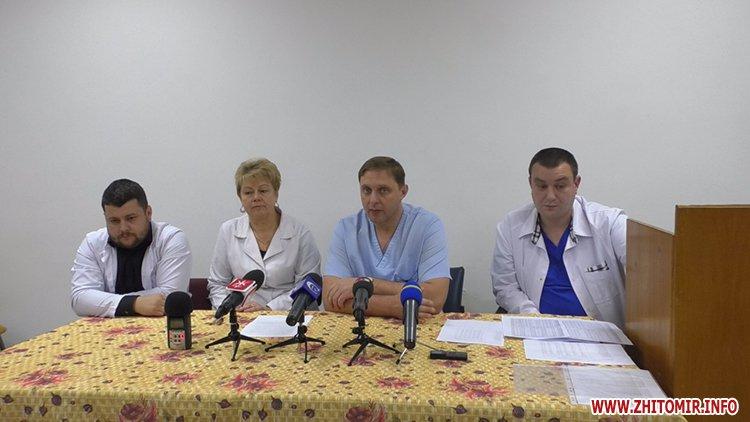 onko dispanser 05 - У Житомирській області близько 23 тисяч жінок хворіють на рак грудей, лікарі закликають періодично обстежуватися