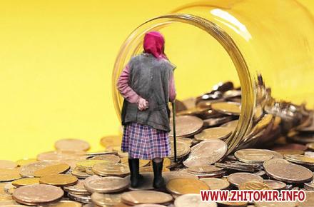 2017 10 20pensyna reforma w440 h290 - Міністр соцполітики розповів нардепам, що пенсії вже підвищили 90% пенсіонерів