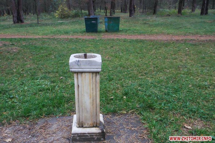 Ropac 04 - Житомирський гідропарк в очікуванні зими. Фоторепортаж