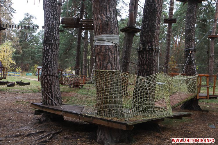Ropac 05 - Житомирський гідропарк в очікуванні зими. Фоторепортаж