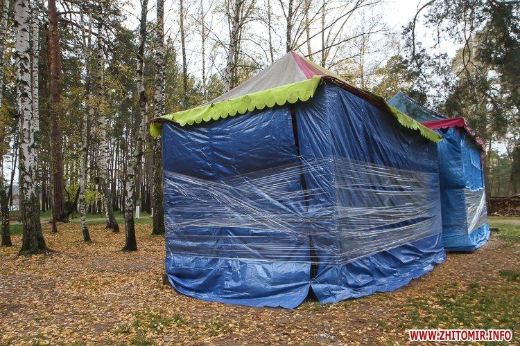 Ropac 06 - Житомирський гідропарк в очікуванні зими. Фоторепортаж