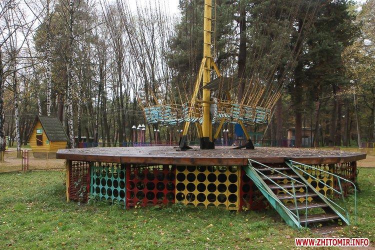 Ropac 08 - Житомирський гідропарк в очікуванні зими. Фоторепортаж
