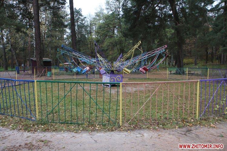 Ropac 09 - Житомирський гідропарк в очікуванні зими. Фоторепортаж