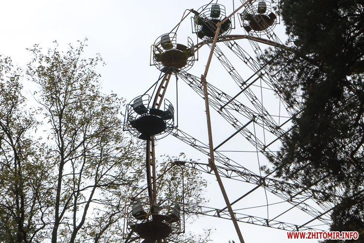 Ropac 17 - Житомирський гідропарк в очікуванні зими. Фоторепортаж