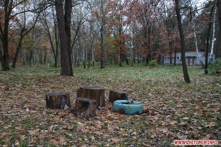 Ropac 22 - Житомирський гідропарк в очікуванні зими. Фоторепортаж