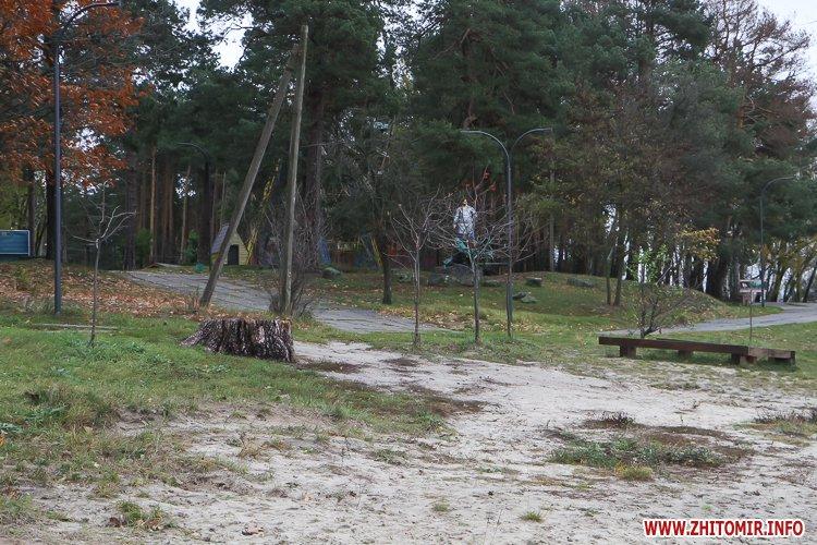 Ropac 31 - Житомирський гідропарк в очікуванні зими. Фоторепортаж