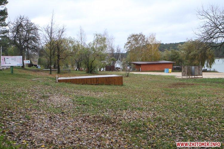 Ropac 34 - Житомирський гідропарк в очікуванні зими. Фоторепортаж