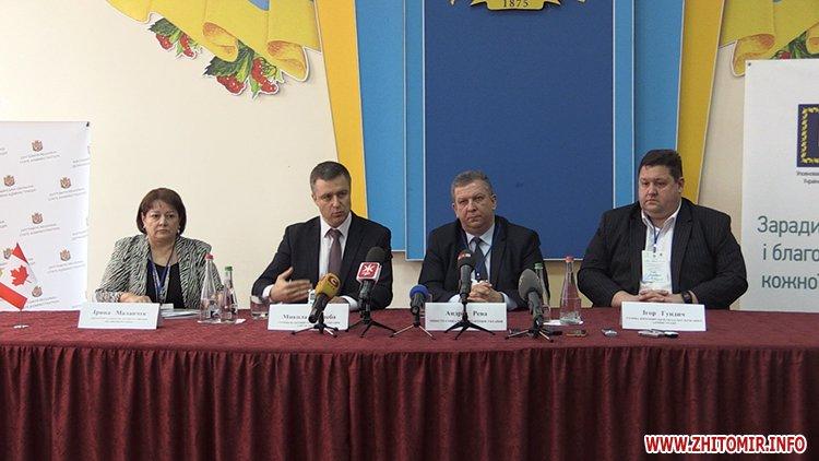 joan royluing 3 - Міністр і представники фундації Джоан Роулінг у Житомирі розповіли про пілотний проект з реформування інтернатів