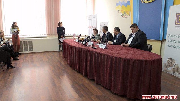 joan royluing 6 - Міністр і представники фундації Джоан Роулінг у Житомирі розповіли про пілотний проект з реформування інтернатів